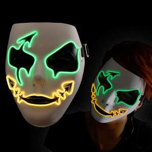 """EL Maske """"Kobold"""""""