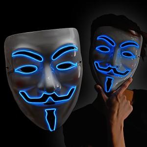 "EL Maske ""Musketier"""